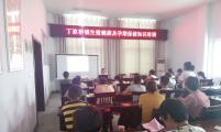 安徽泾县丁家桥镇开展生殖健康和孕期保健知识讲座