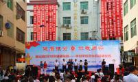 湖南省衡阳市全面启动健康扶贫——孕妇学校进乡村活动