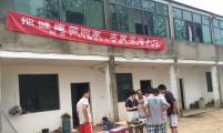 江苏句容边城镇开展7.11世界人口日宣传活动