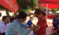 湖南省衡阳市石鼓区庆祝第29个世界人口日活动