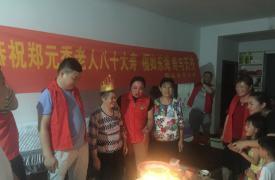 湖南湘潭韶山:世界人口日前夕的一场特殊生日会