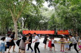 河北省石家庄市联盟街道举办世界人口日宣传活动