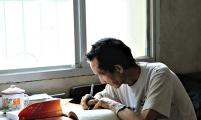 用学习来淡忘孤独和空虚