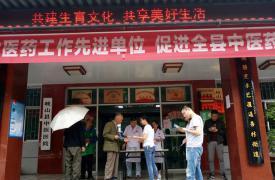 陕西省岐山县开展7.11世界人口日宣传服务活动