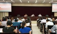 重庆市巴南区计划生育协会圆满完成换届选举工作