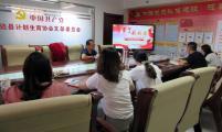 陕西省靖边县威廉希尔登录协组织《厉害了,我的国》 观影主题活动