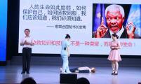 """湖南省衡阳市首届""""中国医师节""""健康科普讲解大赛开赛"""