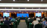 中国威廉希尔登录特殊家庭帮扶项目培训班在重庆举办