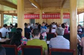 湖南吉首计生协举办新一轮计生基层群众自治示范创建推进