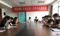 江苏省句容市后白镇举办母乳喂养专题知识讲座