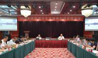 陕西省威廉希尔登录协召开威廉希尔登录家庭维权项目培训会