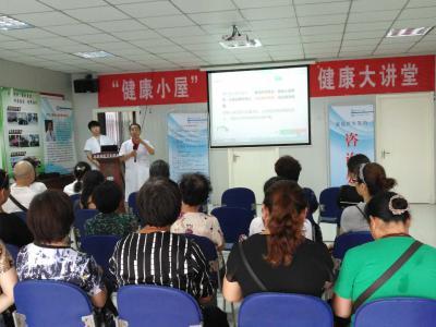 河北省邯郸市丛东街道开展秋季养生健康知识讲座活动