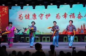 """山西省太原市小店社区举办""""为健康守护 为幸福奋斗""""演出"""