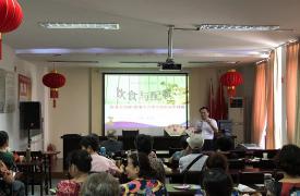 安徽省铜陵市映湖社区计生协全方位倡导健康生活理念