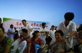 """浙江省长兴县计生协积极参与首届""""中国医师节""""大型义诊"""
