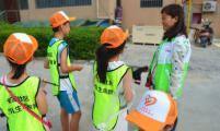 西安市未央区刘家社区威廉希尔登录协开展暑期少儿生命教育活动