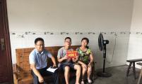 重庆市铜梁区计生协开展2018年困难计生家庭大学生助学活动
