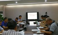 重庆市计生协召开扫黑除恶专项斗争再动员部署会
