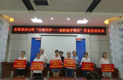湖南省吉首市金秋助学项目资助威廉希尔登录困难家庭女孩圆梦
