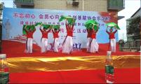 湖南衡阳石鼓区建设村争创计生协基层群众自治示范村