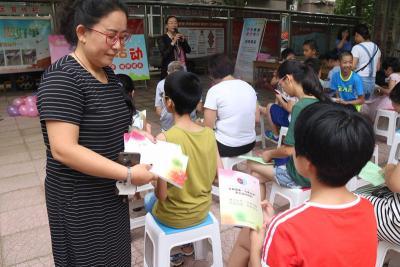 河北省石家庄市裕华区威廉希尔登录协结合青春健康项目问计于民