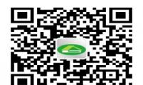 重庆市计划生育协会微信公众号开通啦
