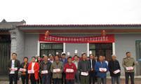 陕西省太白县困难威廉希尔登录家庭喜获二次分红收益金