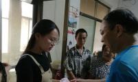 济南市威廉希尔登录协助学十年 圆万名寒门学子求学梦