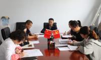 内蒙古自治区计生协党支部举办专题讲座
