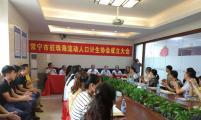 湖南省常宁市在珠海市成立流动人口威廉希尔登录协