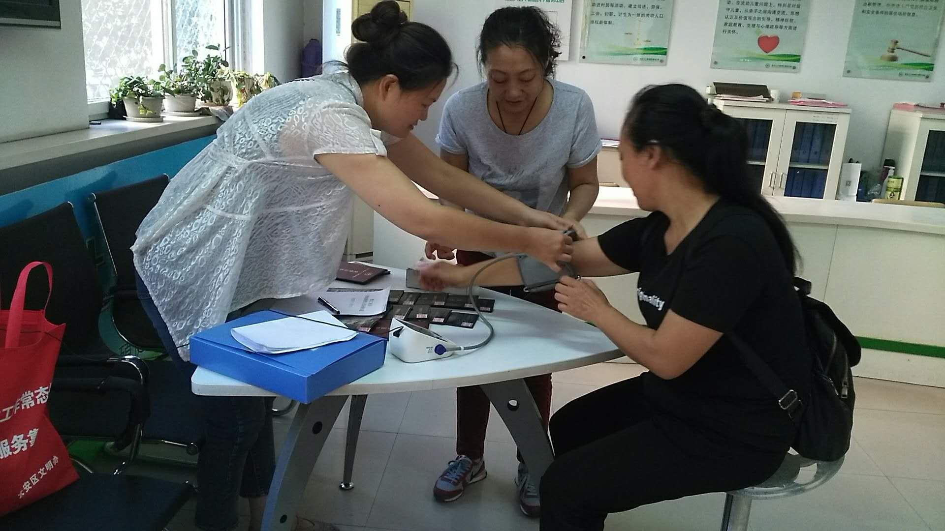 免费测量血压.jpg
