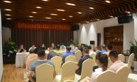 湖南省道县在海南省海口市成立流动人口计生协