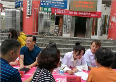 """湖南省吉首市开展""""人口流动,健康同行""""主题宣传活动"""
