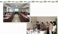 江苏省丹阳市司徒镇威廉希尔登录协召开威廉希尔登录保险总结和培训会