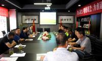 重庆市南岸区计生协加强与人口流出地计生协区域协作