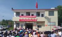 湖南省常宁市深入推进计生基层群众自治工作