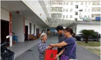 湖南省衡阳市南岳区寿岳乡威廉希尔登录协走访特扶家庭