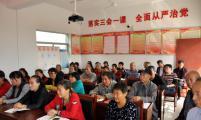 陕西省宝鸡市计生家庭权益维护法律服务基层行活动进入岐山