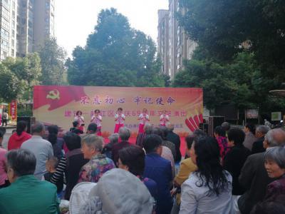 """安徽省蚌埠市胜利街道""""欢天喜地迎国庆,普天同庆艳阳天"""""""