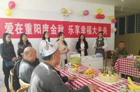 陕西省西安市未央区举办计生特殊家庭重阳节联欢活动