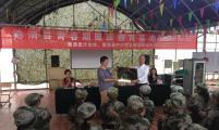 浙江省德清县青春健康教育基地在学生综合实践学校授牌