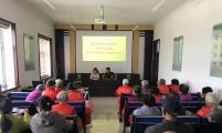 黑龙江省宝清县八五二农场第五管理区组织开展庆祝重阳节活动
