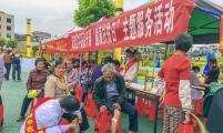 福建省闽清县卫计系统开展健康扶贫日系列宣传活动