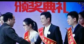 用电波传递幸福的旋律——陕西省西安市未央区计生协优秀志愿者冯伟的故事