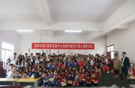 """湖南省宁远县搭建关爱""""留守儿童""""长效机制"""