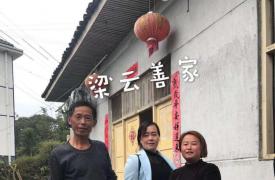 湖南省吉首市补戈村计生协重阳佳节慰问留守老人