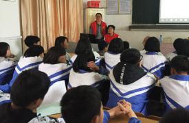 为青春护航——湖南省邵阳市绥宁县卫计系统举办青春期健康教育讲座