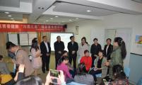 中国计划生育协会副会长勾清明在陕西省西安市未央区进行调研走访