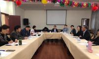 上海市计生协来渝座谈交流