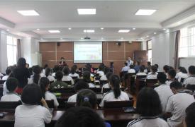 青春健康教育课走进湖北省武汉市汉铁高中预科班